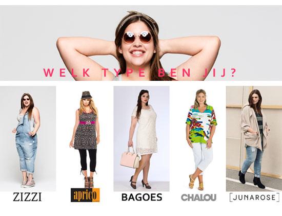 grote-maten-mode-merken